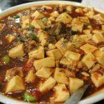 中国四川の本場の麻婆豆腐は、どんな味でどのくらい辛い?