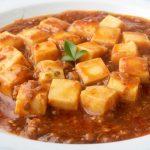 四川風の本格的な辛くて美味しい麻婆豆腐の作り方